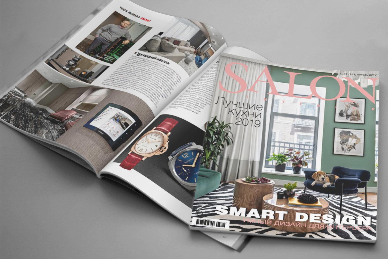 Журнал Salon-interior